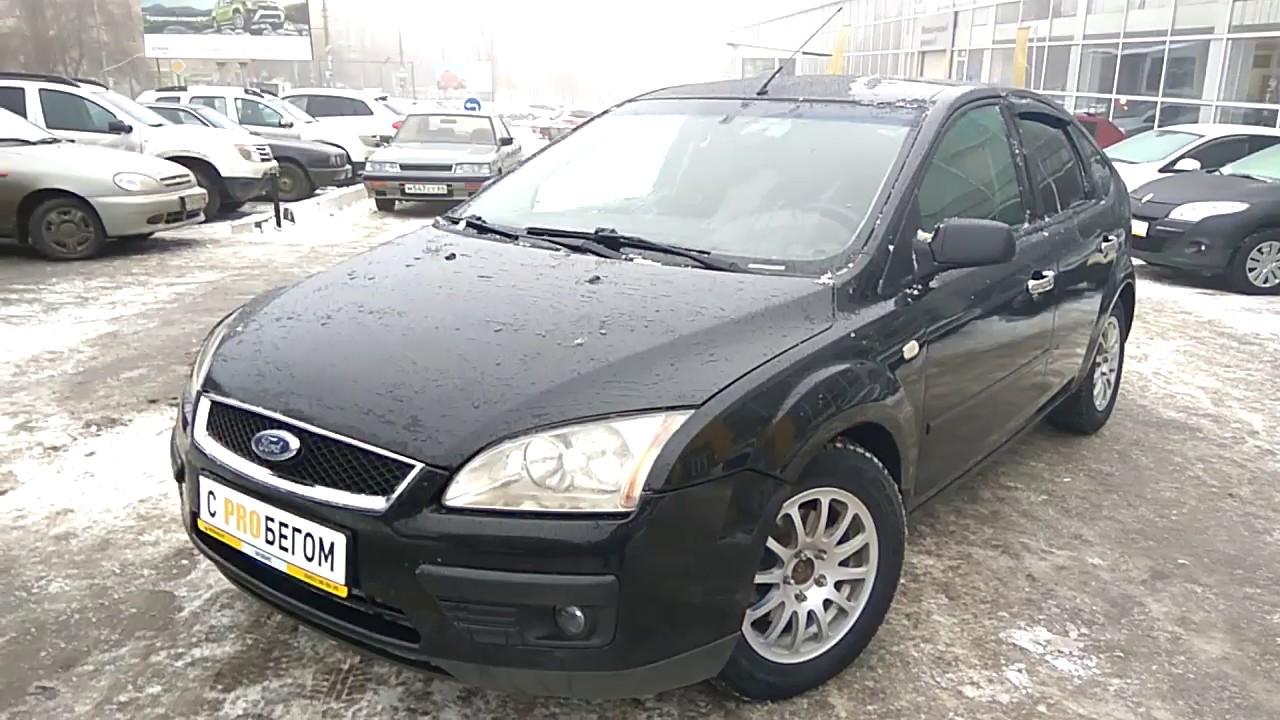 Купить Ford Focus (Форд Фокус) 2008 г. с пробегом бу в Балаково .