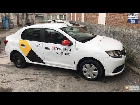 Смена началась просто ужасно | Работа в Яндекс Такси в Санкт-Петербурге 30 января