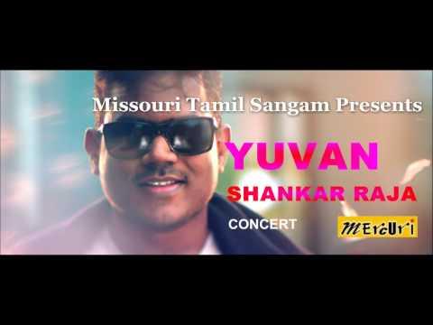 Promo1-Yuvan Shankar Raja