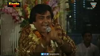Ek Baar Bolo Hazaar Baar Bolo (एक बार बोलो हज़ार बार बोलो.) Devotional Song   Navaratri Special Songs