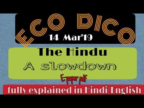the hindu pdf download - Myhiton