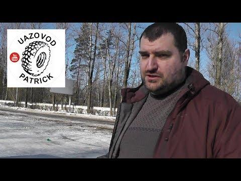 Новый УАЗ ПАТРИОТ 10 дней в ремонте, РАЗВОД Торгмаш, купил в АВТОГЕРМЕС