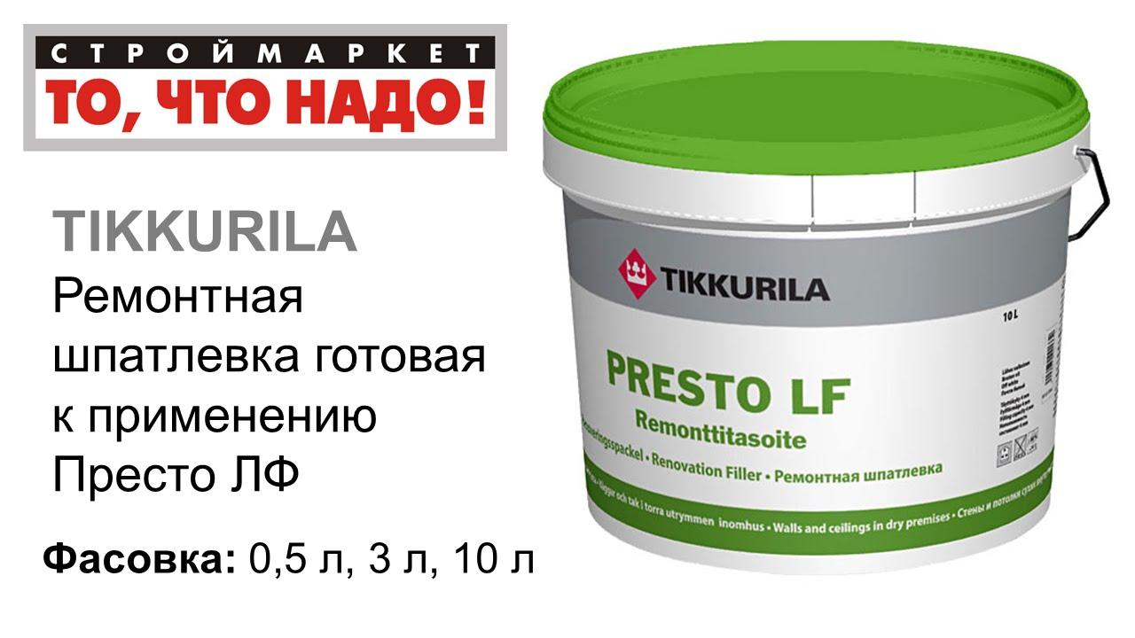 Ремонтные шпатлевки мастика молочная в домашних условиях пошаговый рецепт с фото