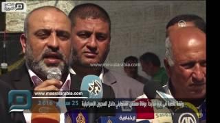 مصر العربية | وقفة غاضبة في غزة تنديداً بوفاة معتقل فلسطيني داخل السجون الإسرائيلية