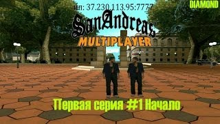 GTA SА Играем на сервере DIAMOND Role Play #1 Начало моей игры на сервере RP