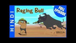 Raging Bull - Chhota Bheem Full Episodes in Hindi
