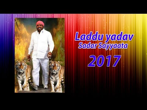 Yuvasena-3//యువసేన-3//Laddu Yadav Sadar Songs 2017// SVC Recording Company//