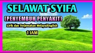 SELAWAT SYIFA (Penyembuh Penyakit) 1hour non stop