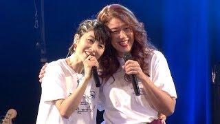 歌手の荻野目洋子が、デビュー35周年の記念ライブを行った。荻野目は、...