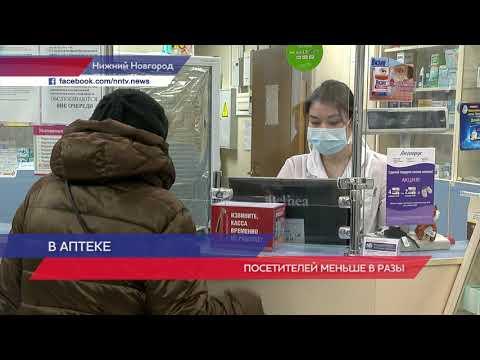 Фармацевт из Нижнего Новгорода рассказала о работе в условиях эпидемии коронавируса