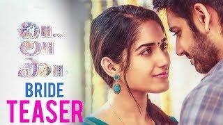 Chi La Sow Bride Latest Teaser   Sushanth   Ruhani Sharma   Rahul Ravindran   Vennala Kishore