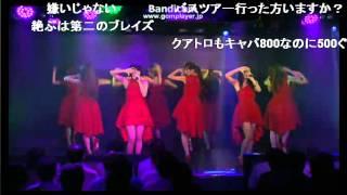 predia Monday night http://ch.nicovideo.jp/ch663/live http://predia...