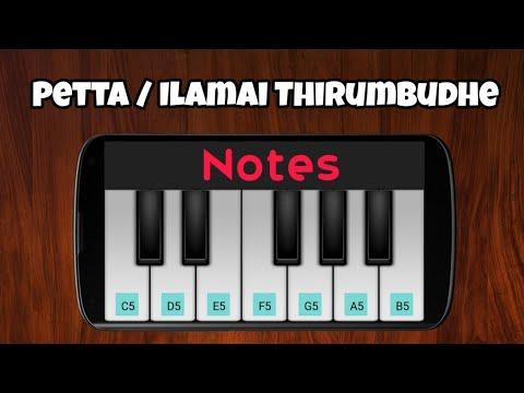 Ilamai Thirumbudhe | Petta | Anirudh Ravichander