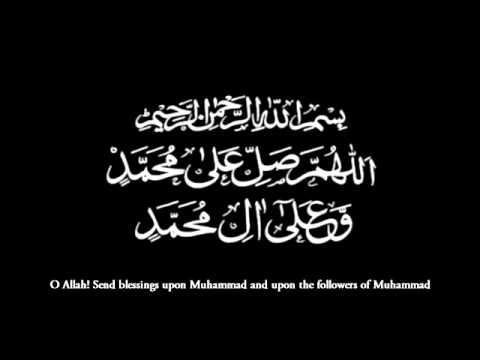 Allahumma salli ala muhammadin (rustgevend)