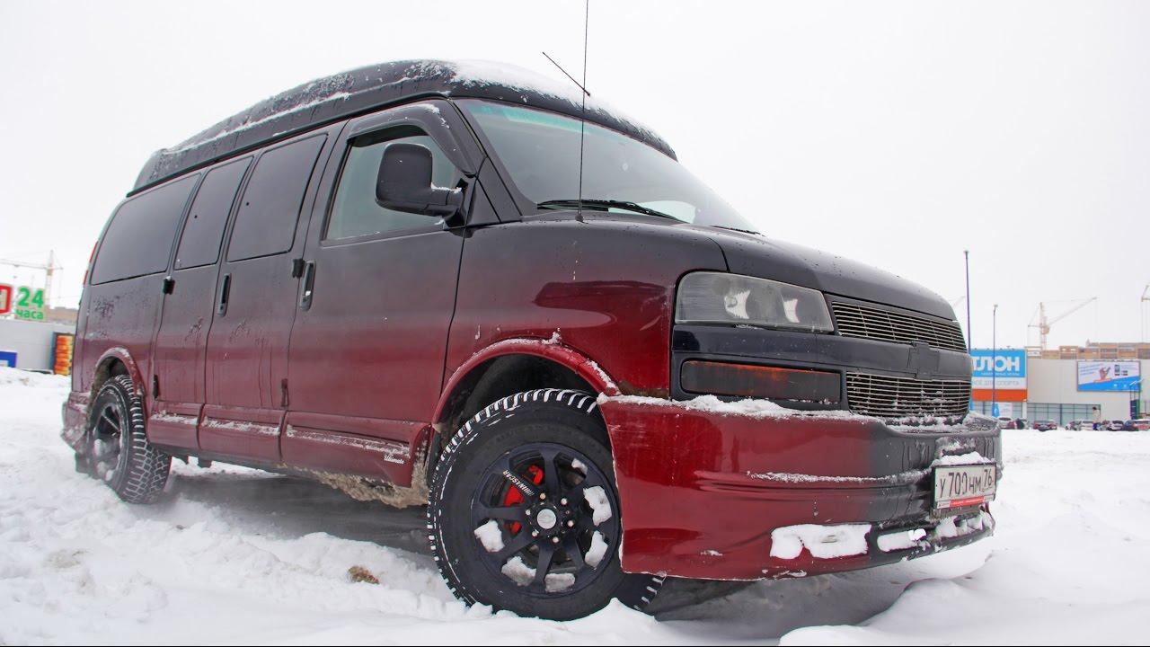 Chevrolet Express / Ремонт шаровых / Приключения американца в России / NICE-CAR.RU