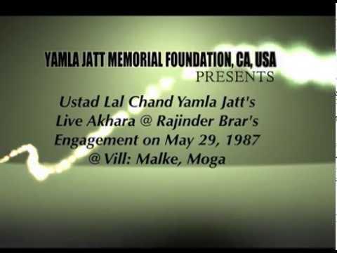 Ustaad Lal Chand Yamla Jatt @ Raj Brar's Engagement Part 1of 4