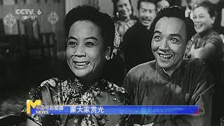 1963年喜剧片《七十二家房客》 周星驰《功夫》向这部影片致敬【中国电影报道 | 20200509】