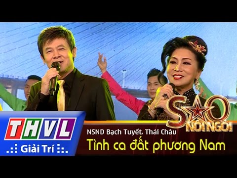 THVL | Sao nối ngôi - Tập 13 | Chung kết: Tình ca đất phương Nam - NSND Bạch Tuyết, Thái Châu...