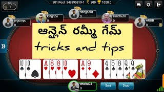 How to Play Rummy online Game in telugu/Rummy Game Tricks and The in telugu