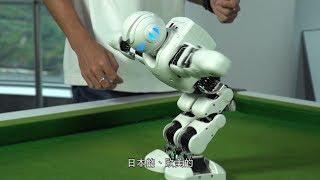 汇智营商2017 - 第三集:机械人行业 (第一节)(三分钟精华)(简体字幕)