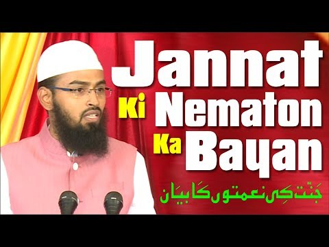 Jannat Ki Nematon Ka Bayan - Luxuries of Paradise By Adv. Faiz Syed