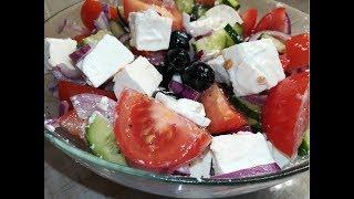 Наша версия греческого салата - Our version of greek salad. Поздравляем всех с рождеством.