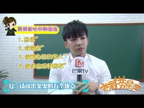 [INTERVIEW] 炎亞綸 Aaron Yan: Plans to leave showbiz temporarily (translations in description)