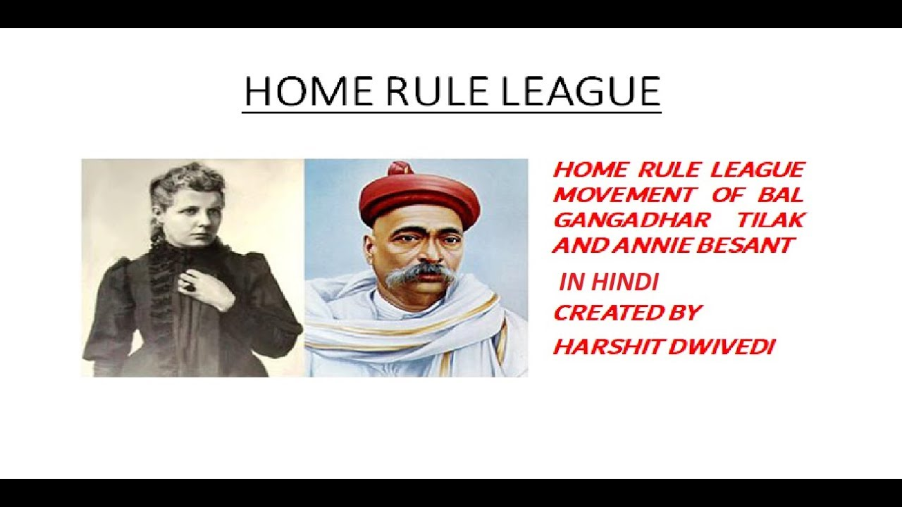 home rule league movement