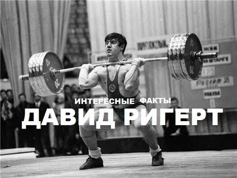 Ригерт стероиды продажа джинтропина в владивостоке