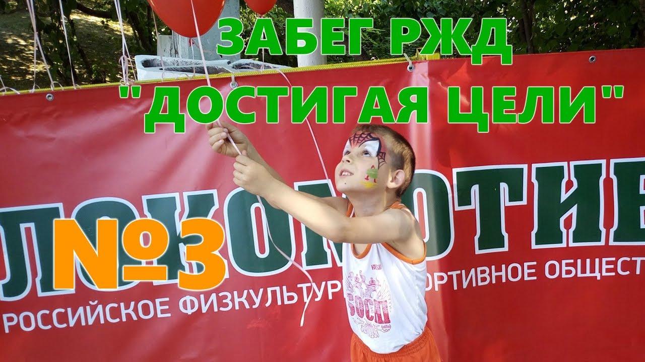 В ростове-на-дону, краснодаре, ставрополе и с доставкой по всей россии вы можете купить батут для дачи у нас. Профессиональная команда наших.