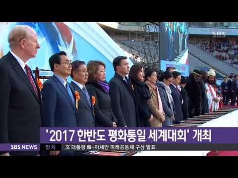 Media Coverage - SBS