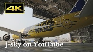 "[4K] Special PV ""C-3PO ANA JET"" Boeing 777-281/ER [JA743A]"