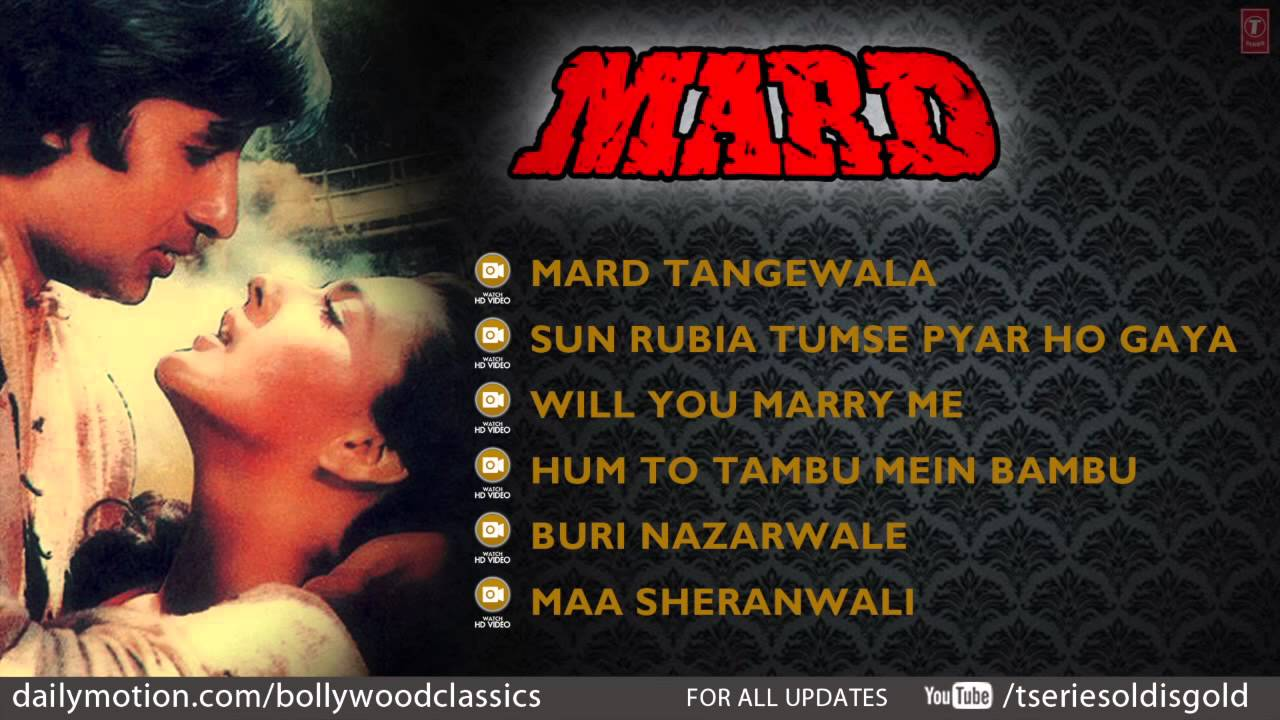 mard movie full song amitabh bachchan amrita singh