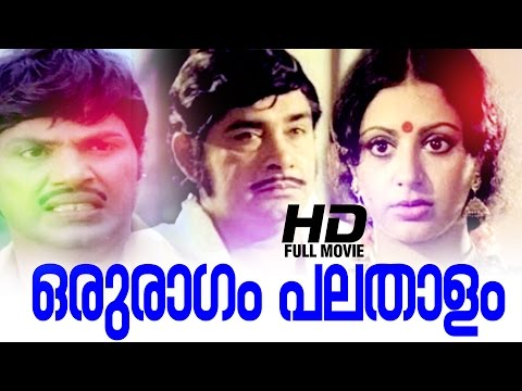 Oru Ragam Pala Thalam Full Movie High Quality