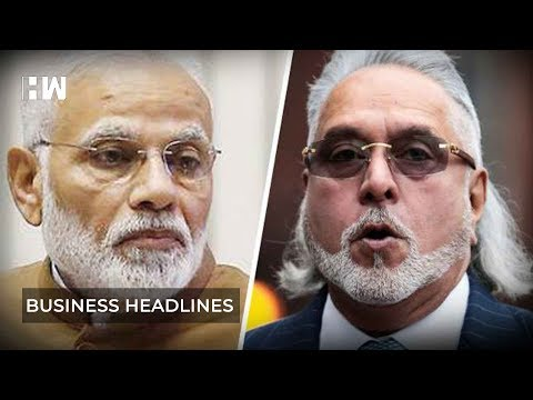 Business Headlines: Does Modi actually want Mallya to repay his loans? Mp3