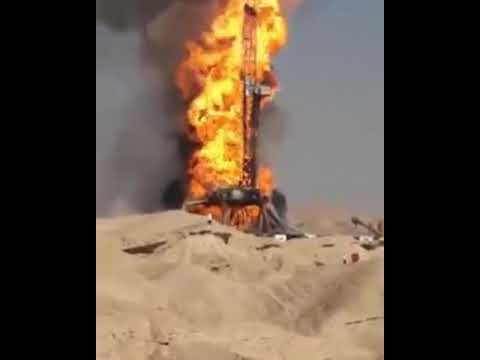 The oil drilling rig No#95, the National Iranian Oil Company(NIOC)was destroyed two days ago