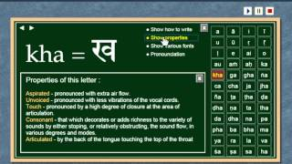 part 1 - how to learn writing and pronunciation