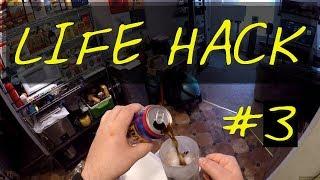 Z How - Life Hacks #3