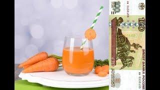 морковный компот