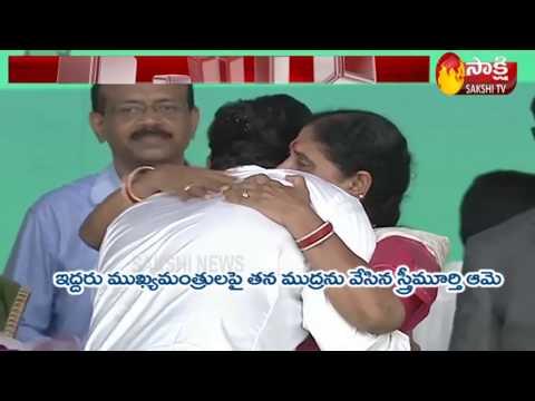 YS Vijayamma Gets