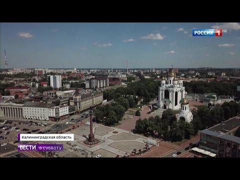 Калининградская область: янтарный