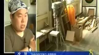 [청주MBC뉴스]문화학교, 다시 폐교로