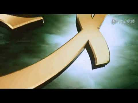 Mandarin Films (東方電影出品) (2004)
