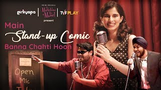 Main Stand-up Comic Banna Chahti Hoon feat. Aisha Ahmed, Jizzy & Vipul Goyal