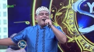 """""""Muhammad Nabiku"""" Syiar Haddad Alwi Ft Shifa – SYAIR  SYIAR"""