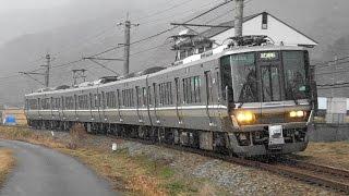 2017/02/10 試9792M 223系(MA01編成) 篠山口列車区異常時対応訓練(復路1)