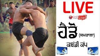 [Live] Hadon ( Samrala ) Kabaddi Tournament | 17 Oct 2018
