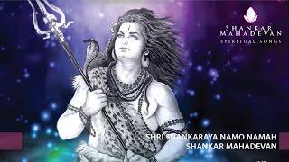 Shri Shankaraya Namo Namah by Shankar Mahadevan