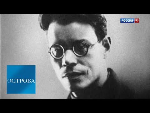 Михаил Исаковский / Острова / Телеканал Культура