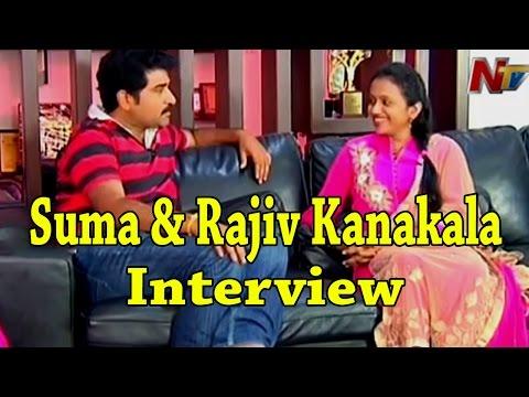 Anchor Suma and Rajiv Kanakala Exclusive Interview | NTv